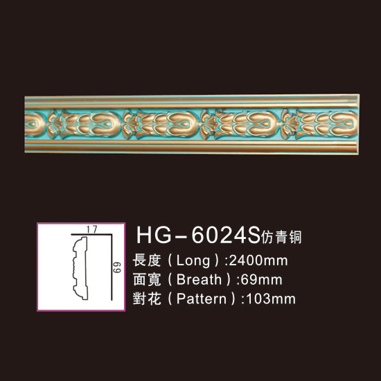 New Delivery for Carved Crown Moulding - Effect Of Line Plate1-HG-6042S Antique Copper – HUAGE DECORATIVE