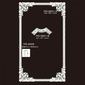 Elegant Corner & Frames-HG-5601