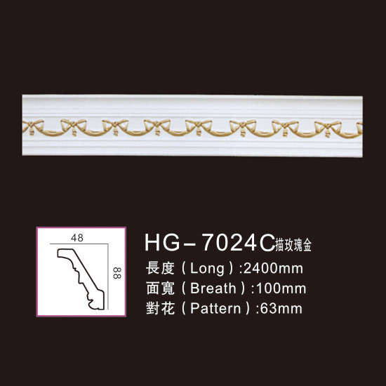 China Cheap price Plain Crown Moulding - Effect Of Line Plate-HG-7024C outline in rose gold – HUAGE DECORATIVE