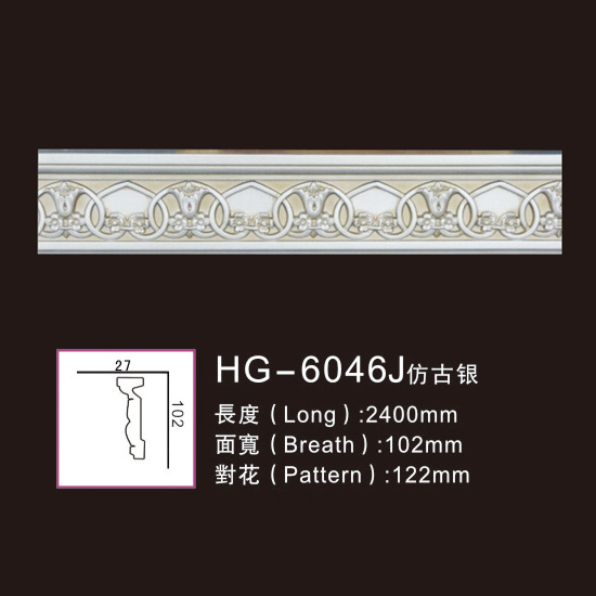 Factory wholesale Picture Frame - Effect Of Line Plate1-HG-6046J Antique Silver – HUAGE DECORATIVE