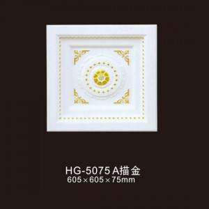 Ceiling Mouldings-HG-5075A outline in gold