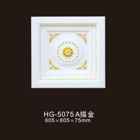 Factory wholesale Medal Medallions - Ceiling Mouldings-HG-5075A outline in gold – HUAGE DECORATIVE