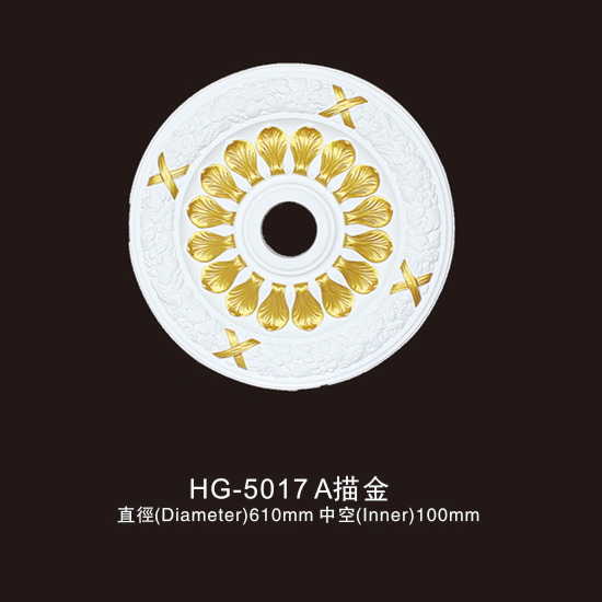 Ceiling Mouldings-HG-5017A outline in gold Featured Image