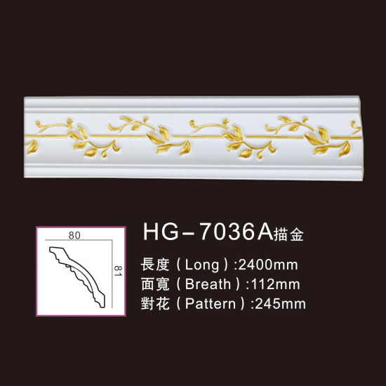 Chinese wholesale Polystyrene Crown Moulding West Asia - Effect Of Line Plate-HG-7036A outline in gold – HUAGE DECORATIVE