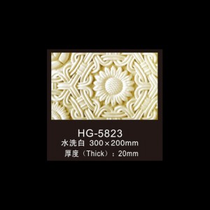 Wall Plaques-HG-5823