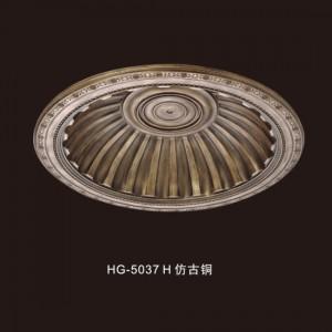 Ceiling Mouldings-HG-5037H Antique copper