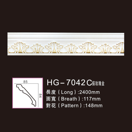 Factory best selling Kitchen Cabinet Crown Mouldings - Effect Of Line Plate-HG-7042C outline in rose gold – HUAGE DECORATIVE