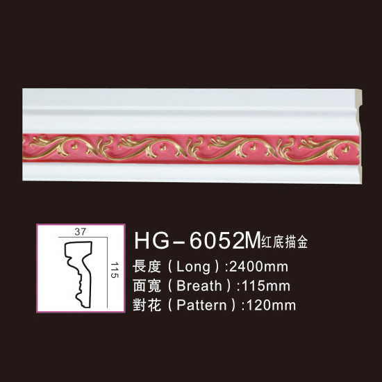 Cheap price Polyurethane Mouldings - Effect Of Line Plate1-HG-6052M Red Bottom Tracing Gold – HUAGE DECORATIVE