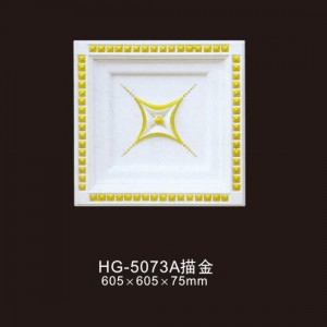 Ceiling Mouldings-HG-5073A outline in gold