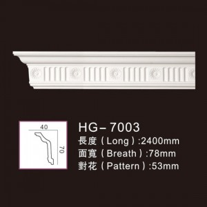 Reasonable price Ancient Medallions - Carving Cornice Mouldings-HG7003 – HUAGE DECORATIVE