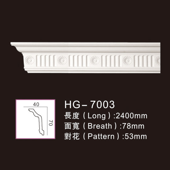 Factory wholesale Crown Shape Chocolate Mould - Carving Cornice Mouldings-HG7003 – HUAGE DECORATIVE