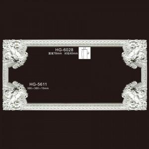 PU Elegant Corner & Frames-HG-5611
