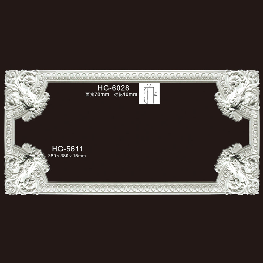 PU Elegant Corner & Frames-HG-5611 Featured Image