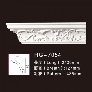 Factory wholesale Coin Medallion - Carving Cornice Mouldings-HG7054 – HUAGE DECORATIVE