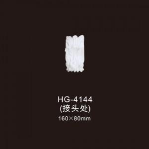 Beautiful Lamp Plate-HG-4144