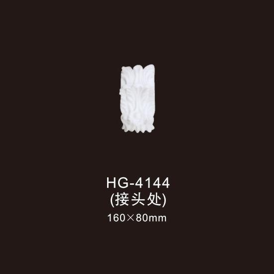 Ordinary Discount Cornice Moulding Eps Polyurethane Making - Beautiful Lamp Plate-HG-4144 – HUAGE DECORATIVE