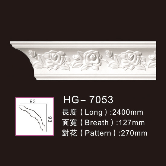Factory wholesale Pretty Mouling - Carving Cornice Mouldings-HG7053 – HUAGE DECORATIVE