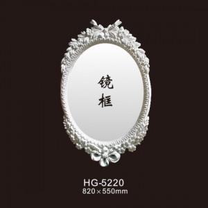 Picture Fuame-HG-5220