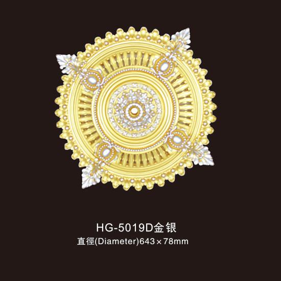 OEM Manufacturer Stone Greek Columns - Ceiling Mouldings-HG-5019D Gold silver – HUAGE DECORATIVE