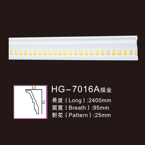 Online Exporter Softball Rotary Medallion - Effect Of Line Plate-HG-7016A outline in gold – HUAGE DECORATIVE