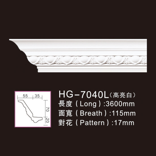 OEM/ODM Supplier Pu Moulding Polyurethane Moulding - PU-HG-7040L highlight white – HUAGE DECORATIVE