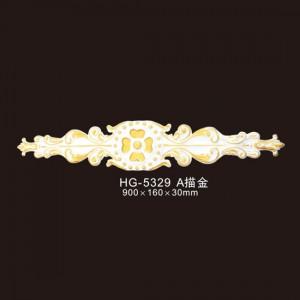 Veneer Accesories-HG-5329A outline in gold