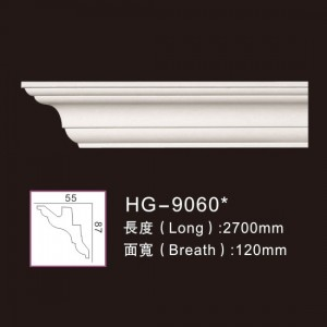 Rapid Delivery for Column Modern Design - Plain Cornices Mouldings-HG-9060 – HUAGE DECORATIVE
