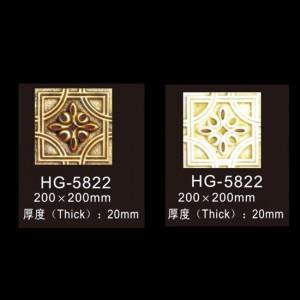 Wall Plaques-HG-5822