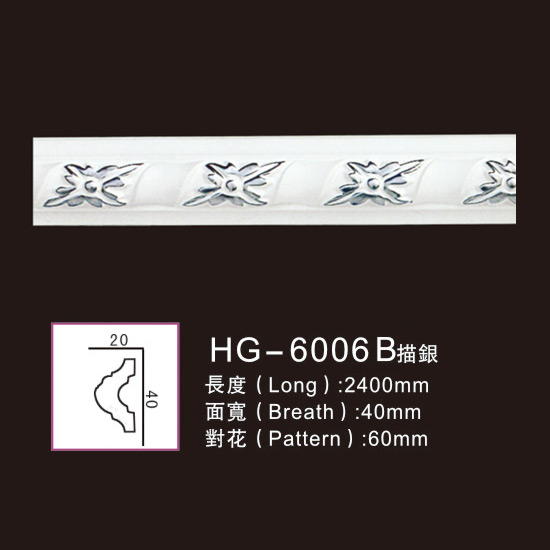 Bottom price Polyurethane Cornice Mouldings - Effect Of Line Plate-HG-6006B outline in silver – HUAGE DECORATIVE