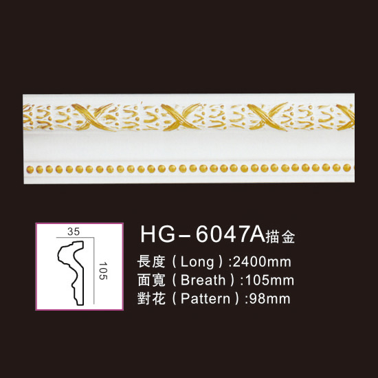 Professional Design Miniature Marble Column - Effect Of Line Plate-HG-6047A outline in gold – HUAGE DECORATIVE