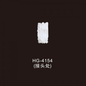 Beautiful Lamp Plate-HG-4154