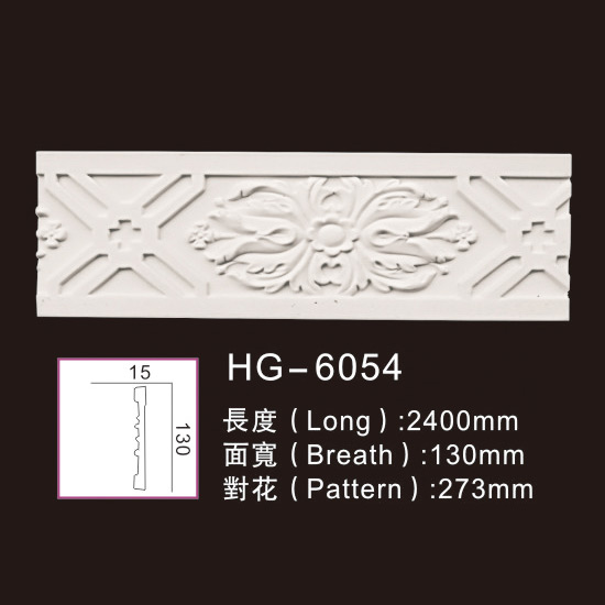 Super Lowest Price Marble Hollow Columns - Carving Chair Rails1-HG-6054 – HUAGE DECORATIVE Featured Image