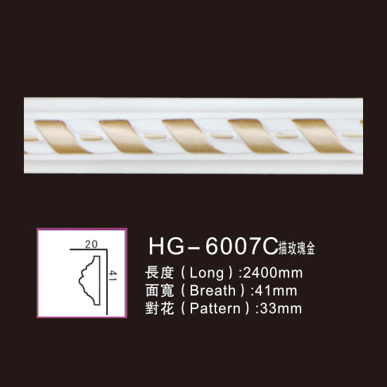 Factory Supply Polyurethane Interior Moulding - Effect Of Line Plate-HG-6007C outline in rose gold – HUAGE DECORATIVE