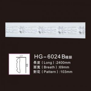 OEM/ODM China Pu Roman Columns - Effect Of Line Plate-HG-6024B outline in silver – HUAGE DECORATIVE