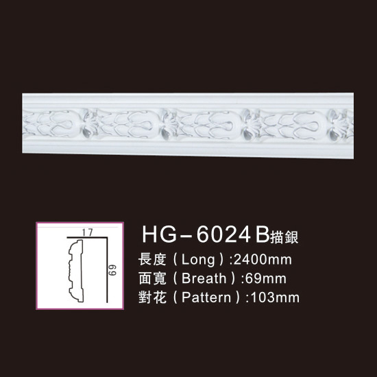 Top Suppliers Cream Beige Marble Fireplace - Effect Of Line Plate-HG-6024B outline in silver – HUAGE DECORATIVE