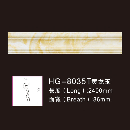 Manufacturer of Suspended Fireplace - PU-HG-8035T huang long jade – HUAGE DECORATIVE