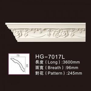 3.6M Long Lines-HG-7017L