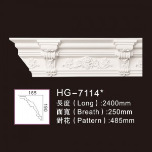 China wholesale Hollow Marble Column - Carving Cornice Mouldings-HG7114 – HUAGE DECORATIVE