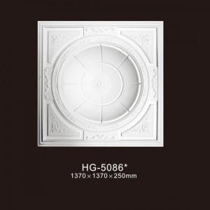Ceiling Mouldings-HG-5086