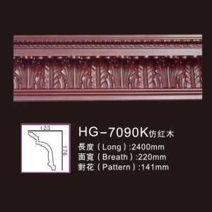 Effect Of Line Plate1-HG-7090K Imitated Mahogany
