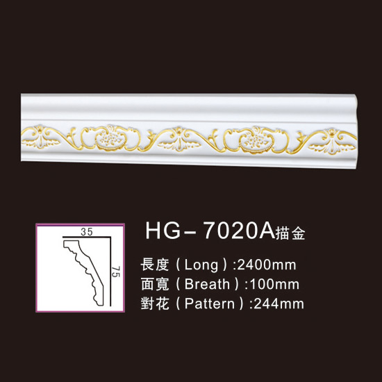 China Supplier Resin Roman Columns - Effect Of Line Plate-HG-7020A outline in gold – HUAGE DECORATIVE