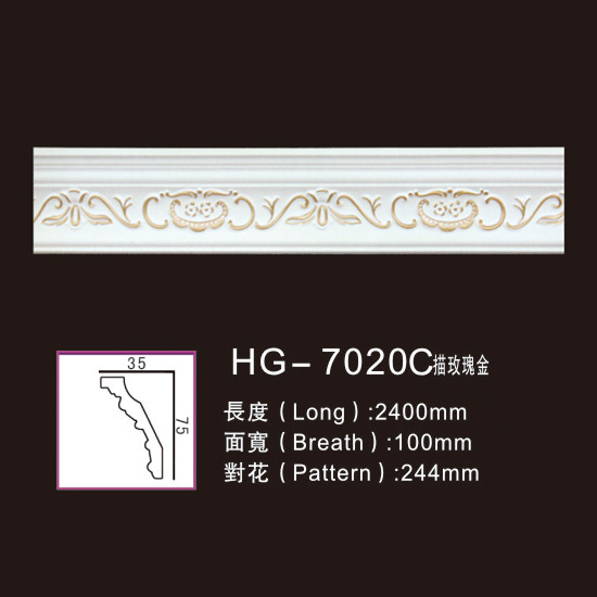 Factory supplied Polyurethane Buliding Moulding - Effect Of Line Plate-HG-7020C outline in rose gold – HUAGE DECORATIVE