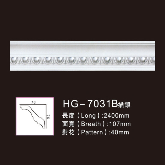 New Delivery for Eps Polyurethane Cornice Moulding - Effect Of Line Plate-HG-7031B outline in silver – HUAGE DECORATIVE Featured Image