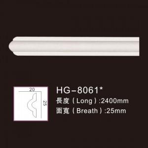 Plain Mouldings-HG-8061
