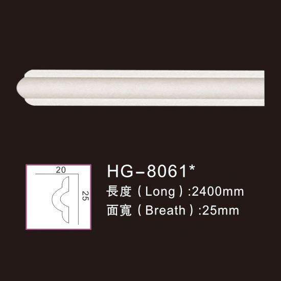 Factory For Pu Fireplace Frame - Plain Mouldings-HG-8061 – HUAGE DECORATIVE