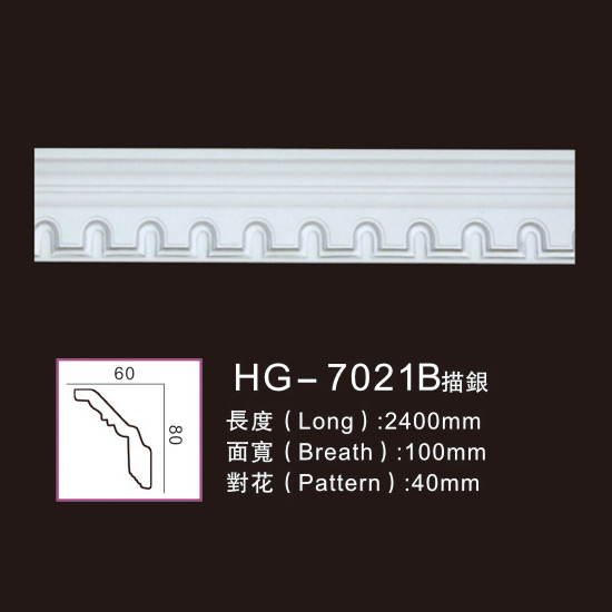 Fixed Competitive Price Marbling Crown Moulding - Effect Of Line Plate-HG-7021B outline in silver – HUAGE DECORATIVE