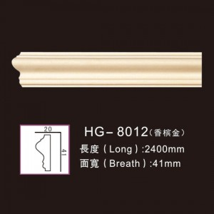 Well-designed Decor Flame Electric Fireplace - PU-HG-8012 champagne gold – HUAGE DECORATIVE
