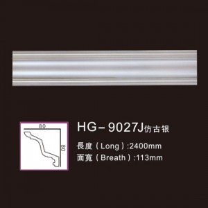 Effect Of Line Plate1-HG-9027J Antique Silver