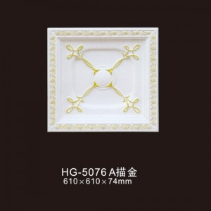 Ceiling Mouldings-HG-5076A outline in gold