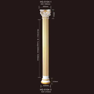PU Roman Column-HG-5104